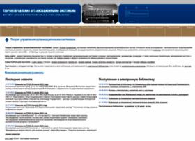 Mtas.ru thumbnail