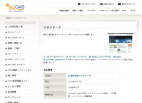 Mtcms.jp thumbnail