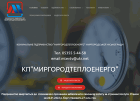 Mte.pl.ua thumbnail