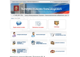 Mtkachenko.ru thumbnail
