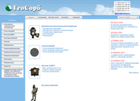 Mtksorbent.ru thumbnail