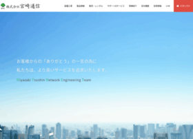 Mtnet.co.jp thumbnail