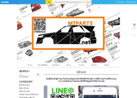 Mtparts.net thumbnail