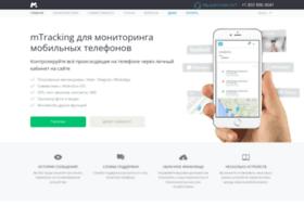 Mtracking.ru thumbnail