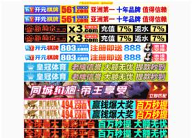 Mtyun02.cn thumbnail