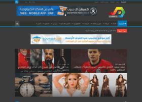 Mubashr.net thumbnail