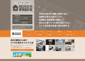 Mugen-design.jp thumbnail