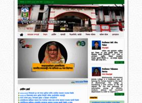 Mugmc.edu.bd thumbnail