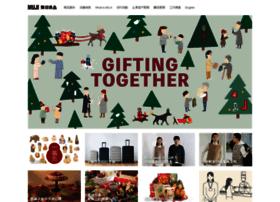 Muji.com.hk thumbnail
