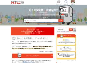 Mujin-keiyakuki.net thumbnail
