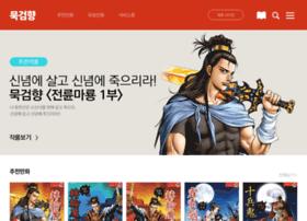 Mukgeomhyang.co.kr thumbnail
