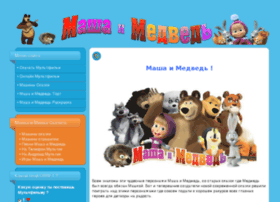 Mult-masha-i-medved.ru thumbnail