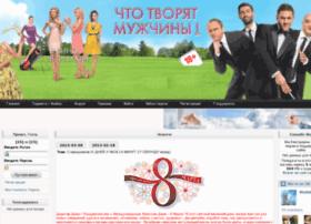 Multibits.ru thumbnail