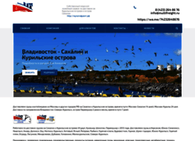Multifreight.ru thumbnail