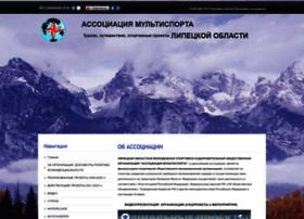 Multisport48.ru thumbnail