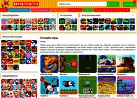 Multoigri.ru thumbnail