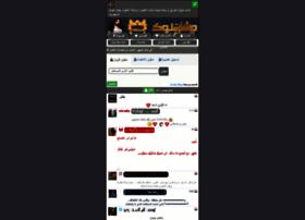 Mulukiraq.com thumbnail
