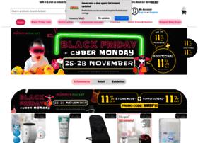 Mummysmarket.com.sg thumbnail