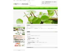 Munakata-green.co.jp thumbnail