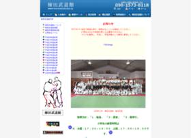 Munetabudoukan.jp thumbnail