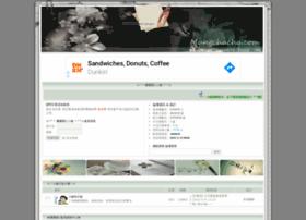 Mungmung.org thumbnail