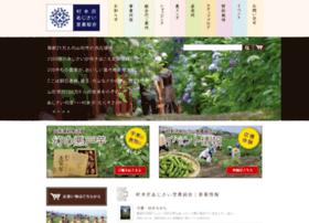 Murakisawa-ajisai.or.jp thumbnail