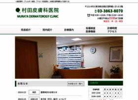 Murata-dermatology.jp thumbnail