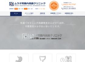 Muratakai.net thumbnail