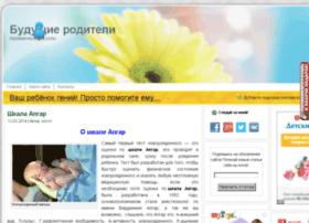Murtazinadr.ru thumbnail