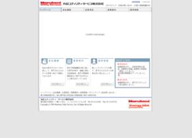 Mus.co.jp thumbnail
