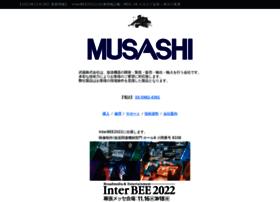 Musashi-kk.co.jp thumbnail