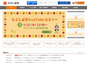 Musashi-sec.co.jp thumbnail