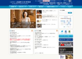 Musashino-culture.or.jp thumbnail