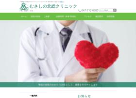 Musashino-hokuso-clinic.jp thumbnail