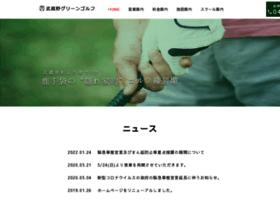 Musashinogreengolf.jp thumbnail