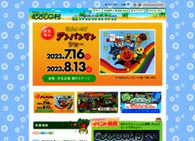Musashinomura.co.jp thumbnail