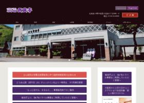 Musashitei.co.jp thumbnail