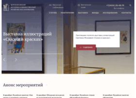 Museum-berezniki.ru thumbnail