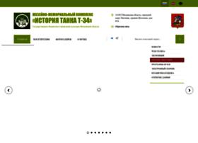 Museum-t-34.ru thumbnail