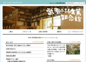 Mushakoji.org thumbnail