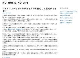 Music-db.org thumbnail