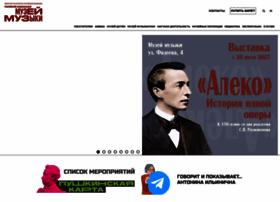 Music-museum.ru thumbnail