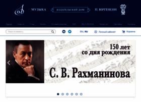Musica.ru thumbnail
