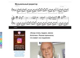 Musicid2.ru thumbnail