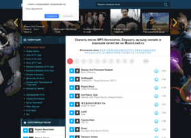 Musicload.ru thumbnail