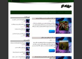 Musiclove.ir thumbnail