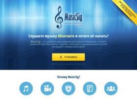 Musicsig.ru thumbnail