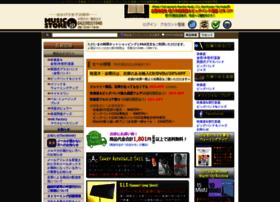 Musicstore.jp thumbnail
