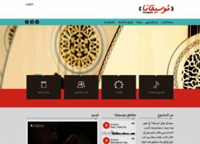 Musiqana.net thumbnail