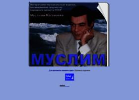 Muslimmagomaev.ru thumbnail